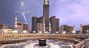 5* January Umrah (14 Nights)